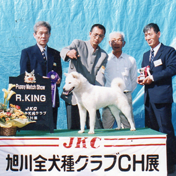 JKCの旭川全犬種クラブCH展にて 山田氏仁輝氏(中央)と、北海仁狼・北見熊菊荘