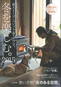 十勝/芽室町の川上氏のご愛犬のあさひ(赤毛/メス)。フレンドリーな北海道犬として和犬雑誌シーバ等にも紹介されています。